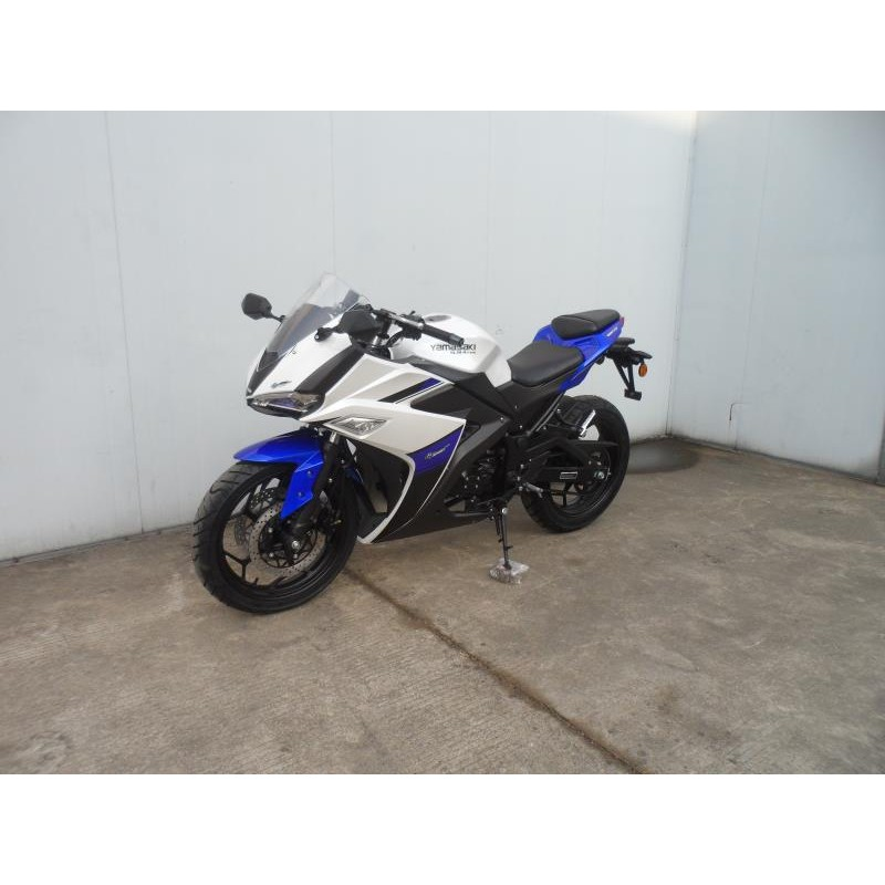 Moto Yamasaki Sportive 50cc Blanche